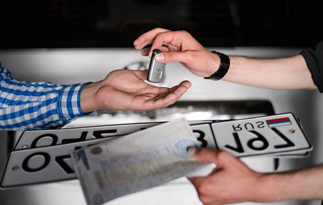 Помощь в регистрации автомобиля в ГИБДД Москва