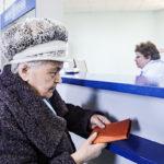 повышение пенсии с 1 апреля 19 года