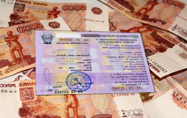 Регистрация автомобиля в ГИБДД стоимость госпошлины 2019