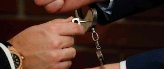 Бесплатная помощь в уголовных делах