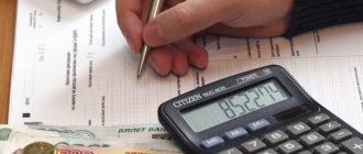 Помощь в возврате налогового вычета