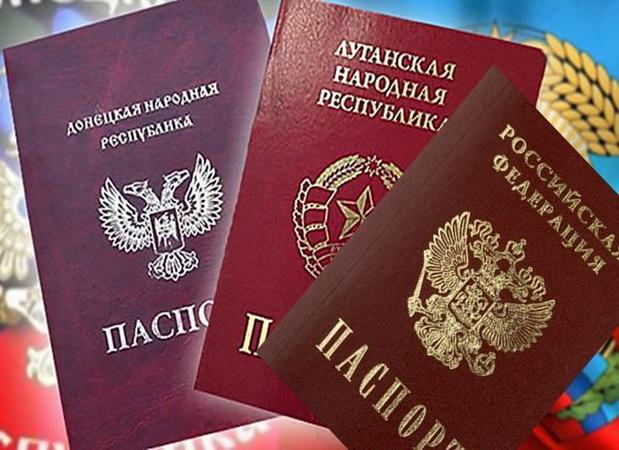Упрощение выдачи паспортов жителям ЛНР и ДНР