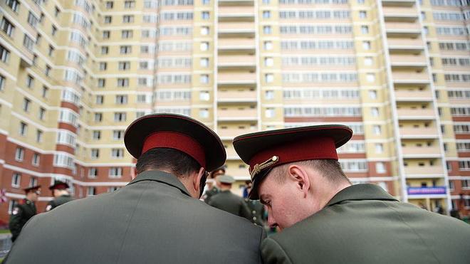 Жилищная субсидия военнослужащим