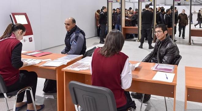 Миграционная амнистия для граждан