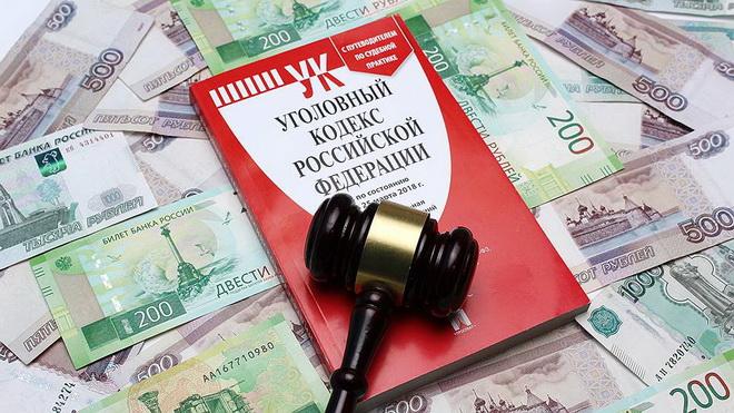 срок давности уголовного дела по мошенничеству