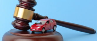 Сроки лишения водительских прав