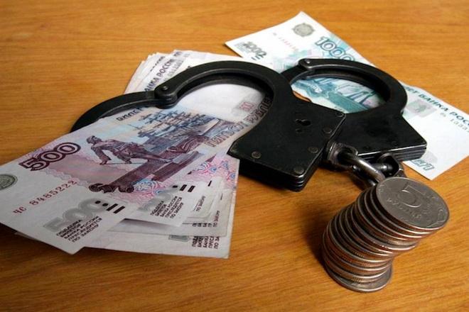 Вымогательство требуют сумму больше чем брала