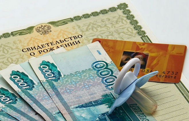 документы для путинского пособия