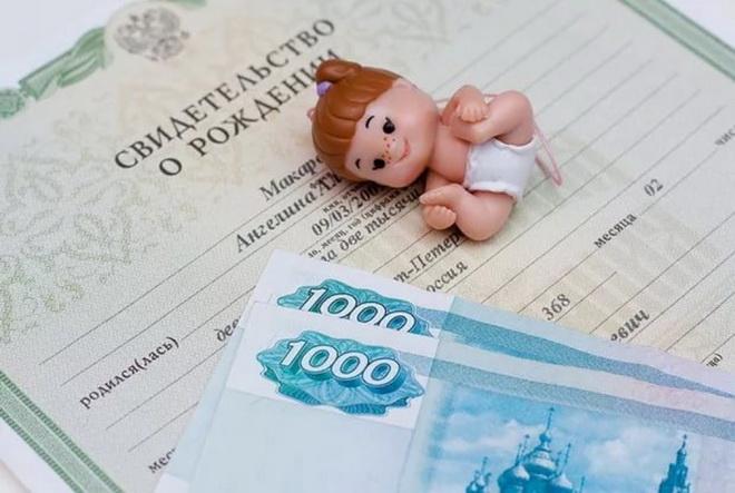 путинское пособие