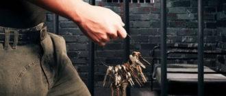 ключи от камеры в руках