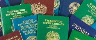продление регистрации иностранного гражданина