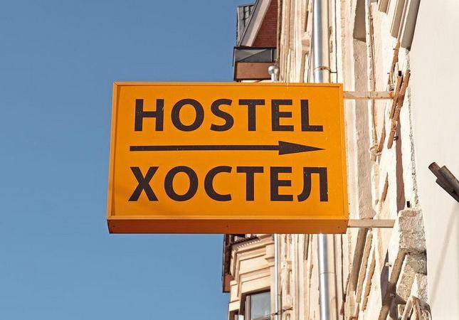 Запрет хостелов в жилых домах