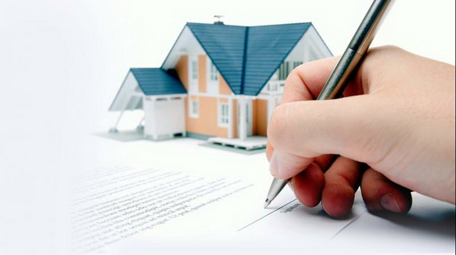 дом и документы