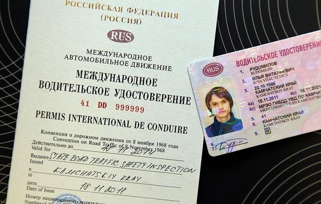 Необходимые документы для замены водительского удостоверения в 2020 году