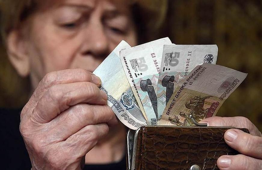 пенсионерка и деньги