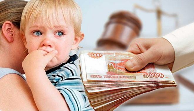 ребенок плачет деньги