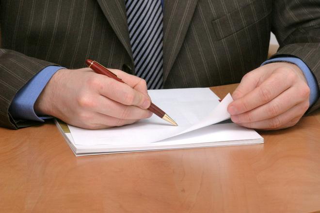 юрист пишет