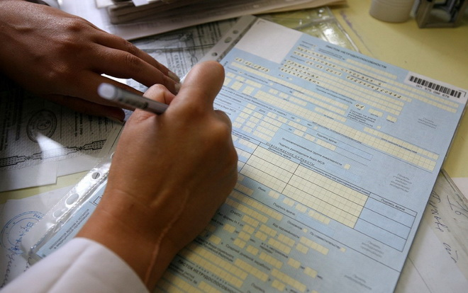 За сколько дней работодатель оплачивает больничный