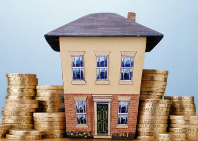 налоги на недвижимость 2020