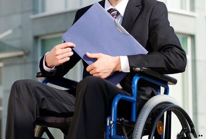 пособия по инвалидности