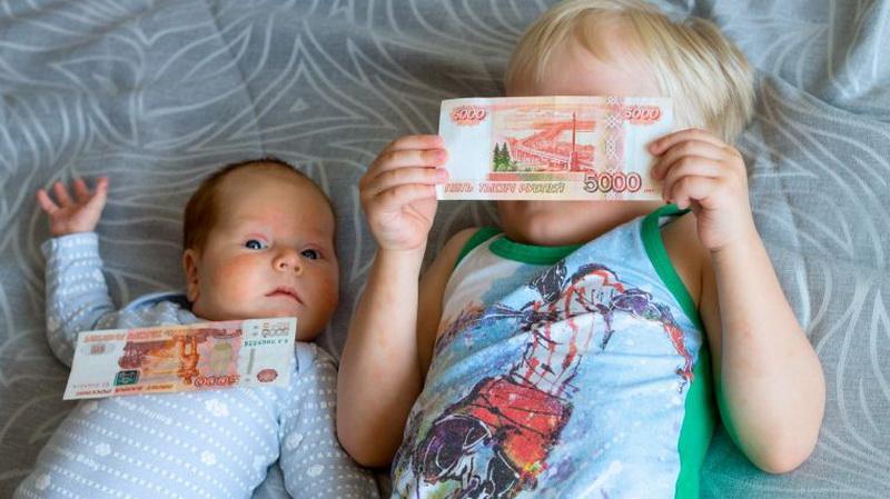 Детские выплаты в августе 2020 года