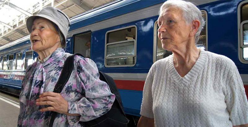 Проездные льготы пенсионерам жд