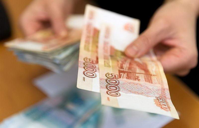 выплата семьям с детьми от 3 до 16 лет