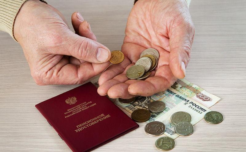 маткапитал пенсии