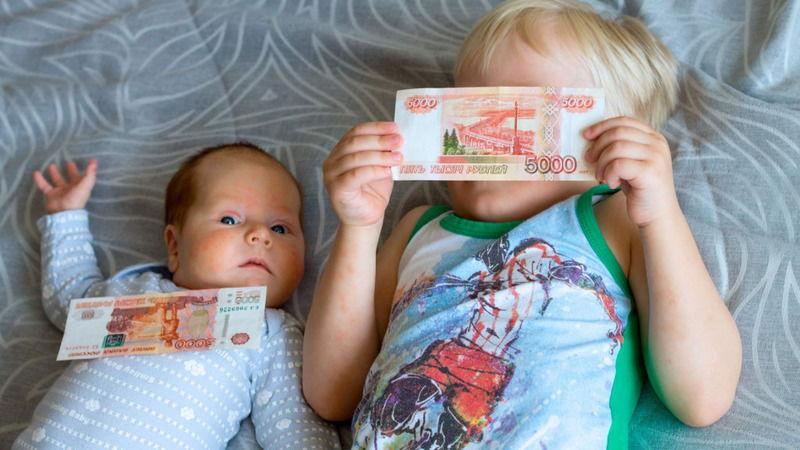 выплаты дети 2021