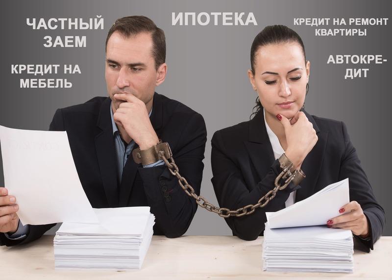 выплата кредита после развода