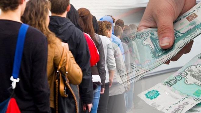 субсидия за трудоустройство