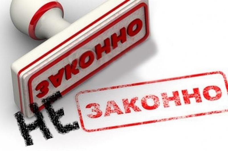 Самоуправство УК РФ - 330 УК РФ самоуправство, наказание