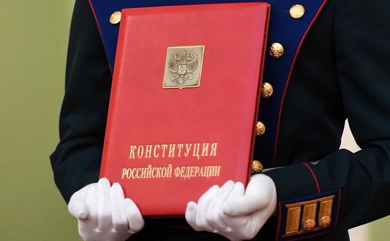 поправки к конституции